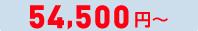 66,531 円