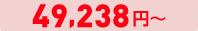 55,501 円